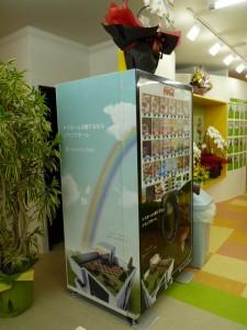 名古屋市 自動販売機 ラッピング