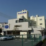 名古屋市 病院 外壁塗装 タイル洗浄