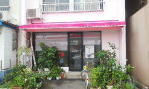 岡崎市 サロン 外壁塗装 店舗看板作成