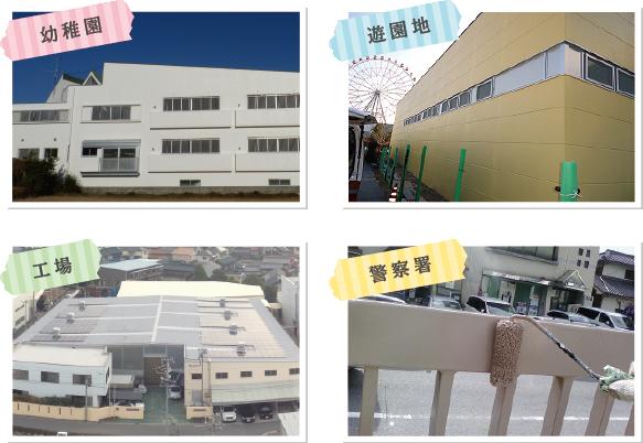 大規模塗装 施工例