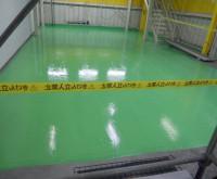 防水 店舗内 塗り床