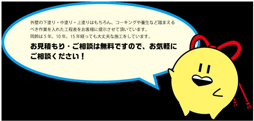 ページデザイン_03