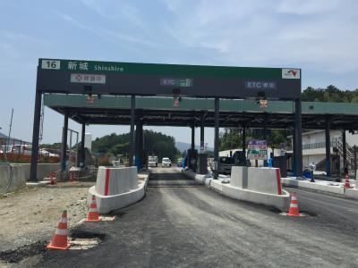 新城 高速道路 塗装