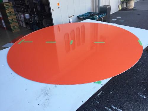 オレンジの円完成